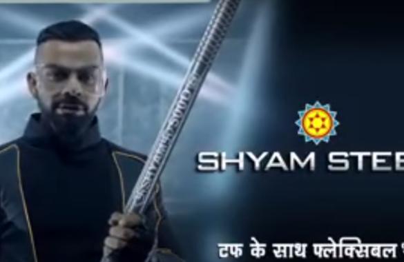 shyam steel ad