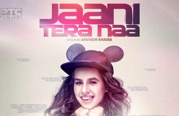 Janni-Tera-Naa sunanda sharma